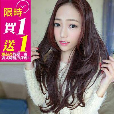 《買一送一》半罩式-露額頭好美微捲層次長髮【MW006】高仿真超自然半罩/半頂假髮☆雙兒網☆ 0