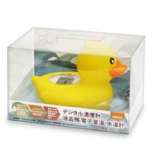 日本【genki bebi】液晶鴨電子室溫/水溫計 0