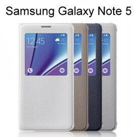 【公司貨】原廠視窗感應皮套 Samsung N9208 Galaxy Note 5 原廠皮套