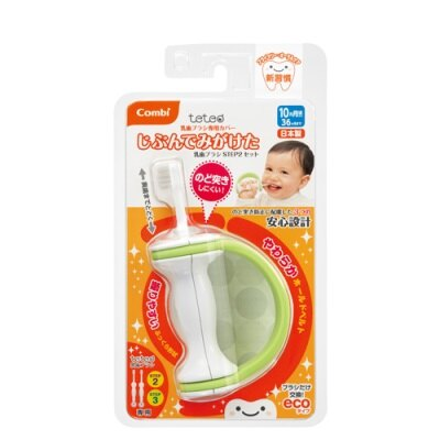 日本【Combi 康貝】teteo 第一階段握把式刷牙訓練器 - 限時優惠好康折扣