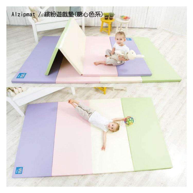 【大成婦嬰】韓國 Alzipmat 繽紛遊戲墊系列-8款可選 (G) 200x140x4cm  台灣總代理 公司貨 2