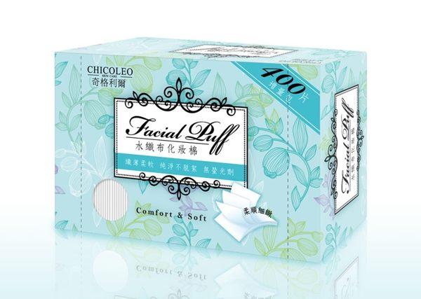 奇格利爾 顏面肌化妝棉 (400片/盒)