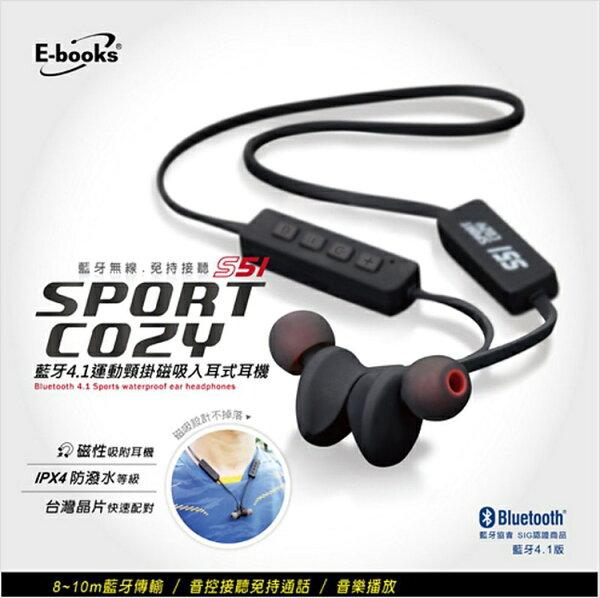【迪特軍3C】E-books S51 藍牙4.1運動頸掛磁吸入耳式耳機 藍牙 V4.1 防潑水 抗汗水 兼具自拍器功能