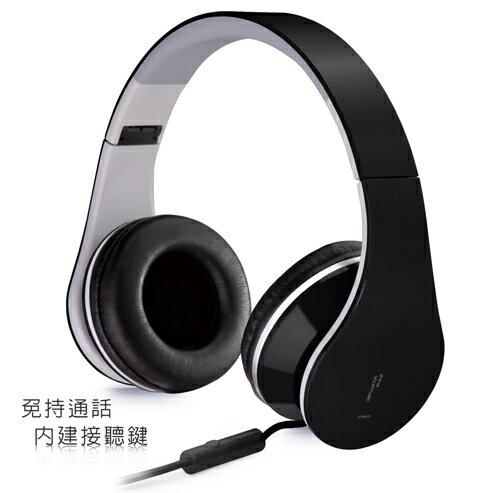 【迪特軍3C】E-books S4 頭戴摺疊耳機麥克風-黑 - 限時優惠好康折扣