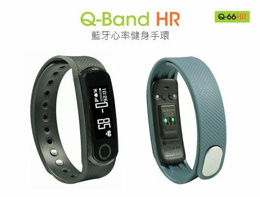 【迪特軍3C】i-gotU Q66HR Q-Band HR 藍牙心率健身手環 - 限時優惠好康折扣