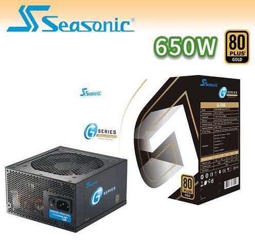 【迪特軍3C】海韻 Seasonic G-650W 80Plus 電源供應器