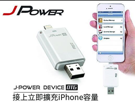 【迪特軍3C】杰強iPhone OTG 讀卡機 JP-i688 適用於OSX,Windows和Linux系統