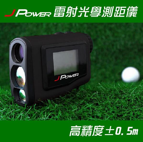 【迪特軍3C】JPOWER JP-Gorl  杰強 雷射光學測距儀/望遠鏡 高爾夫的最佳幫手(黑) 0