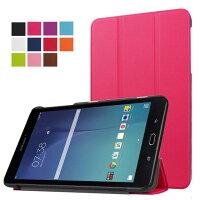 Samsung 三星到三星Samsung Galaxy Tab E 8.0 T777A/P 三折卡斯特平板電腦保護套 t377V 超薄皮套【預購商品】