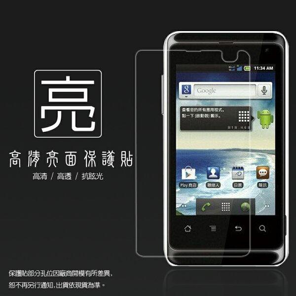 亮面螢幕保護貼 亞太A+ World A6 E619 保護貼