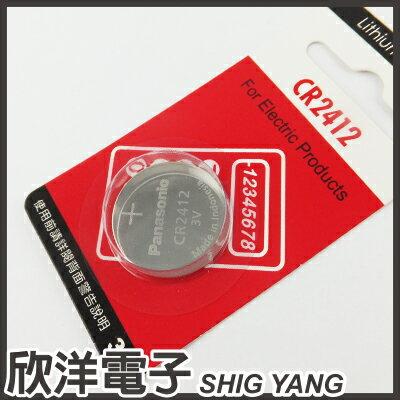 ※ 欣洋電子 ※ Panasonic 鈕扣電池 3V / CR2412 水銀電池