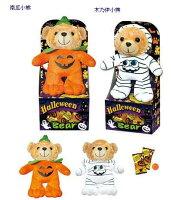 萬聖節Halloween到日本直送*萬聖節小熊1隻