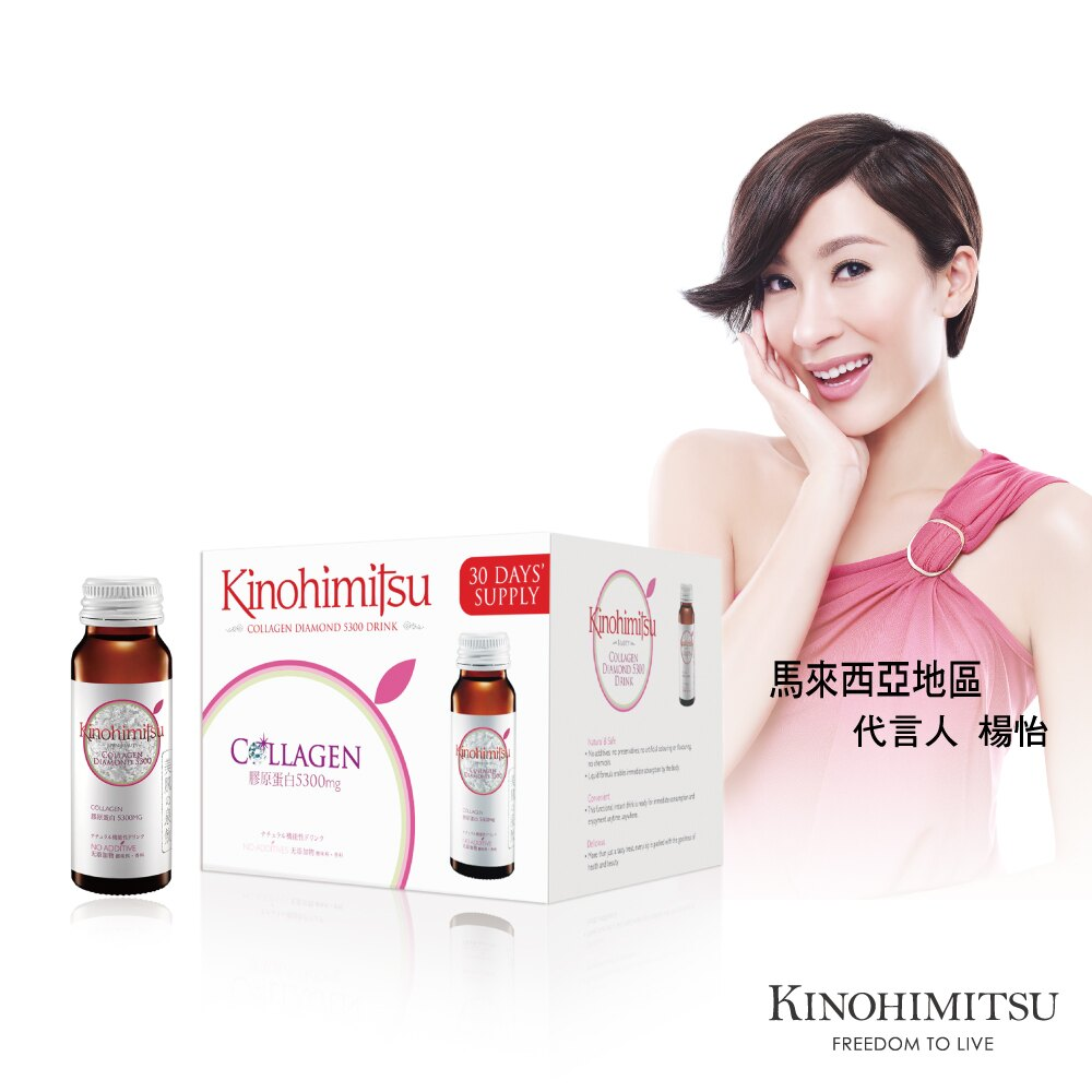 ~KINOHIMITSU~鑽石級燕麥膠原蛋白飲體驗組^(2瓶 盒^)
