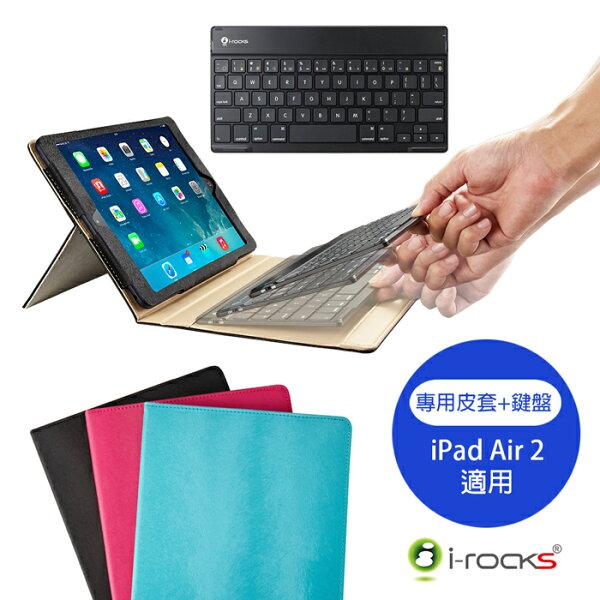 [福利品] i-Rocks IRC32K iPad Air2藍牙鍵盤皮套_羅技比較