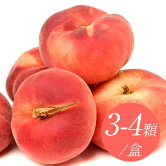 【台北濱江】美國加州蟠桃3~4顆/盒