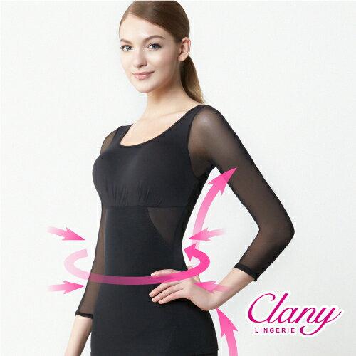 【可蘭霓Clany】塑身平腹纖腰時尚美臂M-3XL背心(神秘黑 1951-63) 0