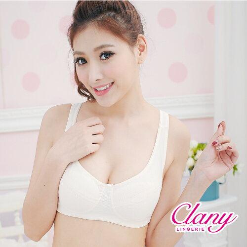 【可蘭霓Clany】節能涼感紗舒適無鋼CD內衣 低調灰 6616-61 2