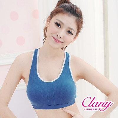 【可蘭霓Clany】天然健康素面竹纖M-XL胸衣 閃耀藍 6628-53 0