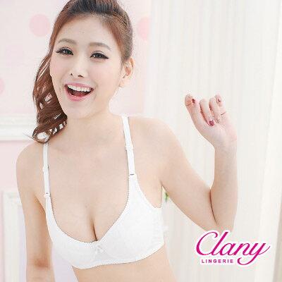 【可蘭霓Clany】健康甜心軟鋼圈竹纖ABC內衣 甜蜜粉 6630-31 1