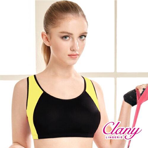 【可蘭霓Clany】涼感穩定調節式M-XL運動內衣 芭比粉 6921-35 2