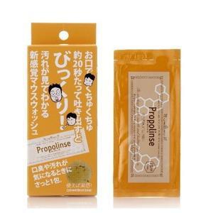 《香水樂園》 日本 蜂膠漱口水 隨身包 一般款 (12ml×6包)