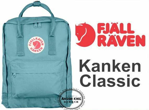 瑞典FJALLRAVEN KANKEN Classic 501 Sky Blue 天空藍 小狐狸包 0
