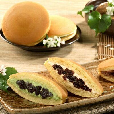 【巧味現烤烘焙】日式冰淇淋銅鑼燒