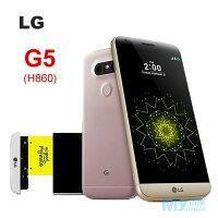 LG電子到LG 樂金 G5(H860) 32G 模組化雙主鏡頭雙卡機(LTE+2G)~送9H鋼化玻璃貼+電池充電組+64G記憶卡