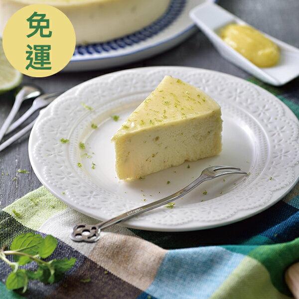 檸檬乳酪蛋糕 6吋