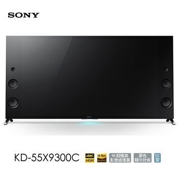 【福利出清】SONY 55吋 4K LED側光式液晶電視 KD-55X9300C (公司貨)