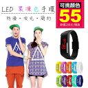 【Pureone】【可挑色】LED發光 運動 手錶 手環 路跑 跑步 對錶 情侶錶 觸控手錶 果凍錶