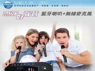 「YEs 3C」全新 杰強 J-POWER JP-BN-02 我是歌手ktv藍芽喇叭音響組 藍芽喇叭+麥克風 免運