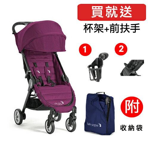 【贈杯架+前扶手】美國【Baby Jogger 】city tour 輕量旅行車/手推車(僅6.6kg) -4色 0