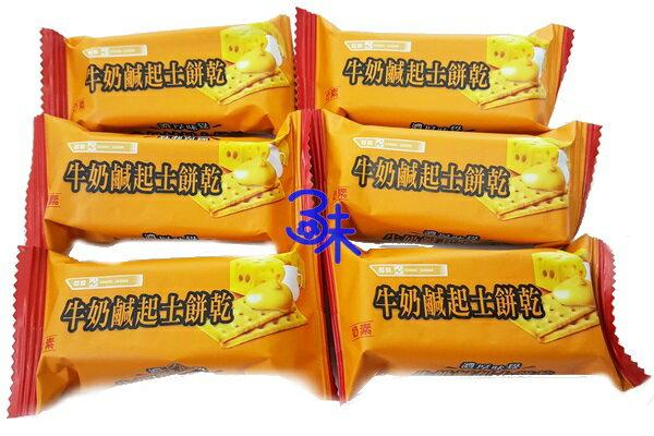 (馬來西亞) 厚毅 牛奶鹹起士餅乾 (起司餅乾) 1包 600 公克 (約38包) 特價 103 元 【4719778006744 】