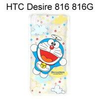 小叮噹週邊商品推薦哆啦A夢透明軟殼 [雲朵] HTC Desire 816 816G dual sim 小叮噹【正版授權】