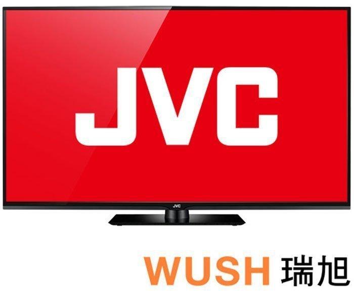 蘆洲鍾愛一生JVC J32D3 32吋 液晶電視※ 熱線02-2847-6777
