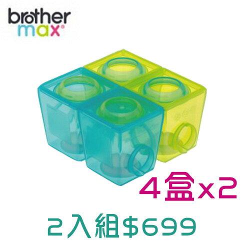 英國【Brother Max】 副食品分裝盒2入組-(大號4盒) 0