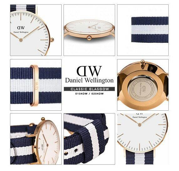 瑞典正品代購 Daniel Wellington 0104DW 玫瑰金 尼龍 帆布錶帶 手錶腕錶 40MM 3