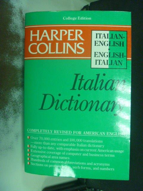 ~書寶 書T6/字典_GGY~Harper Collins Italian diction