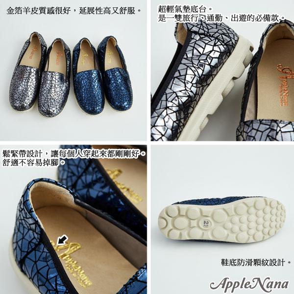 AppleNana。夢幻魔力金屬系羊皮懶人鞋【QC134511380】蘋果奈奈 2