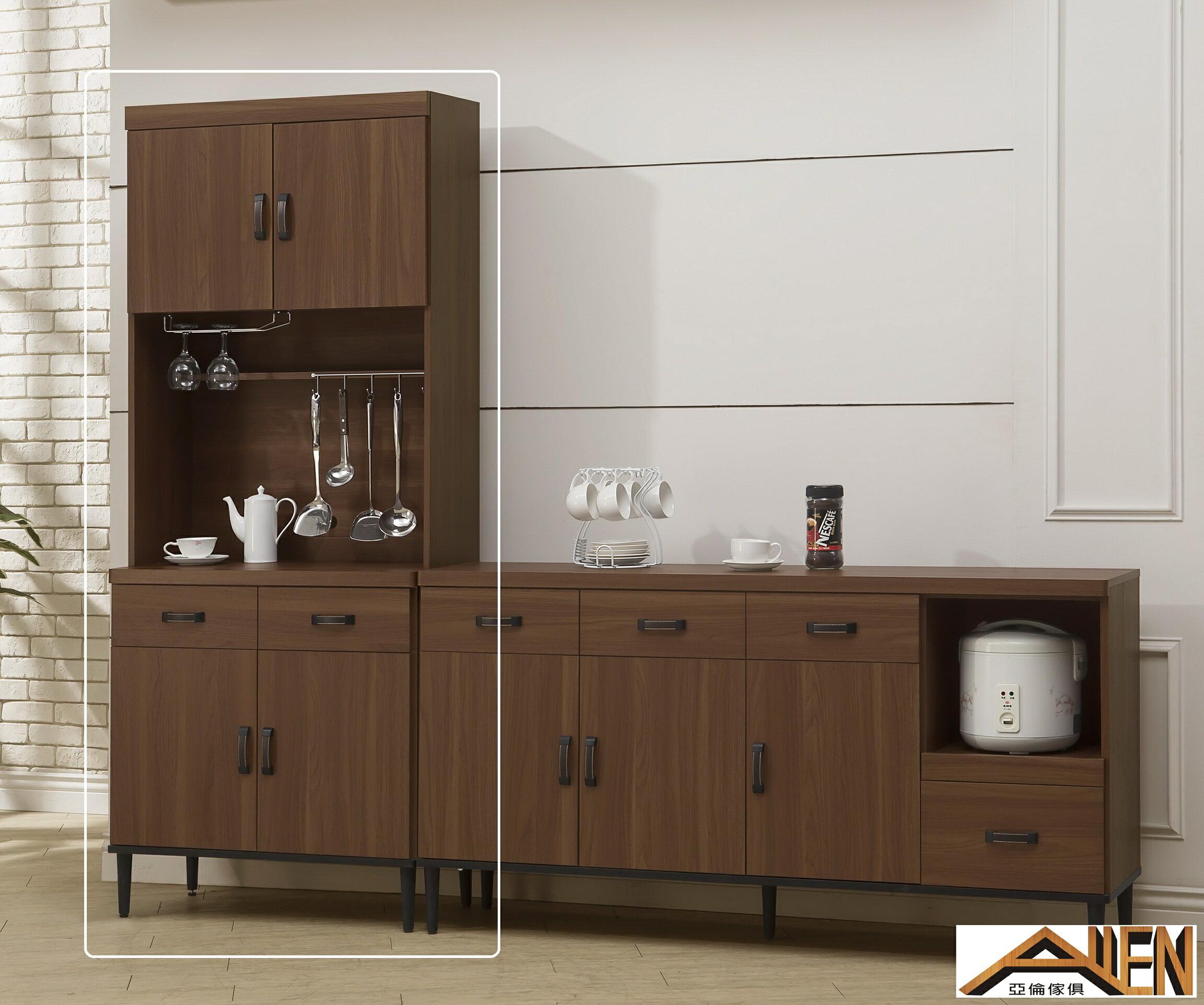 亞倫傢俱*亞當斯立體木紋雙門碗盤櫃全組 0