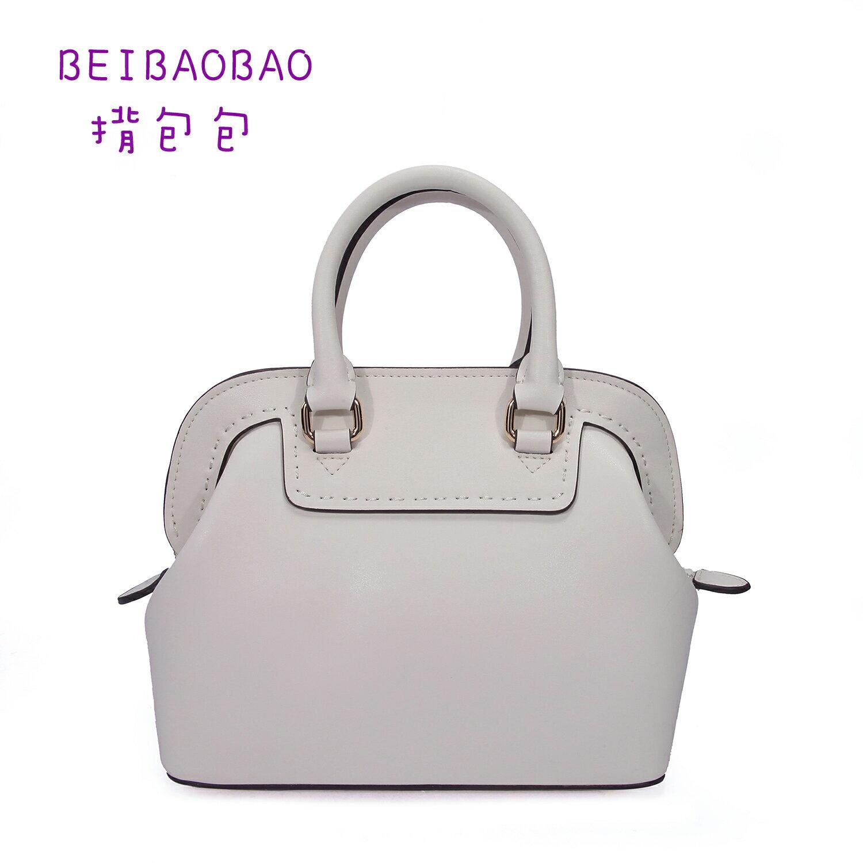 【BEIBAOBAO】繽紛馬卡龍真皮手提側背包(天使白 共六色) 0