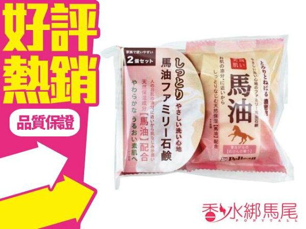 ◐香水綁馬尾◐Pelican 沛麗康 馬油 保濕 美肌 沐浴皂 80g 2入 馬油香皂 馬油石鹼 潔膚皂