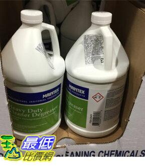 [104限量促銷] 好市多 MAINTEX CLEANER 去油污多功能清潔劑3.785公斤 _C58465