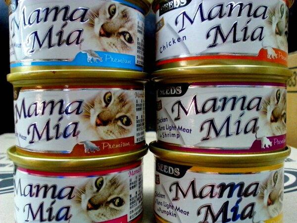 ★優逗★ SEEDS MamaMia 貓罐頭  24罐/箱 6種口味 可以混搭 整箱賣場