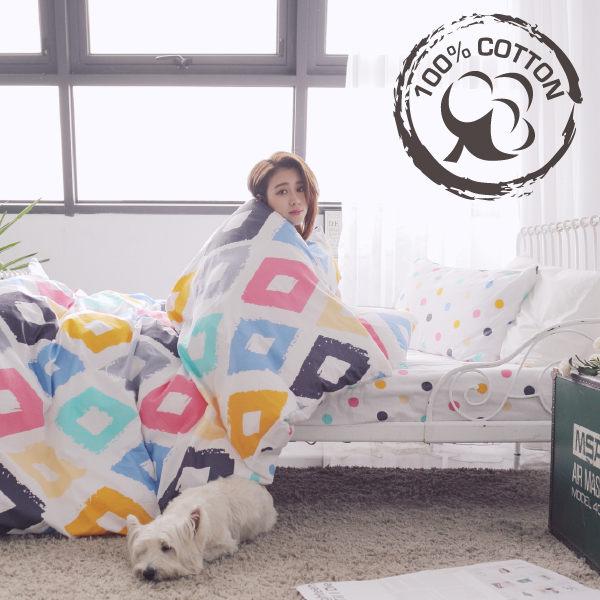 床包組-雙人-多款任選 /ikea海洋清新風格 ;100%精梳棉;  翔仔居家台灣製