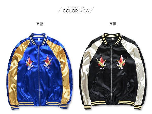 ☆BOY-2☆【NQ98035】橫須賀 鳳凰刺繡棒球外套 1