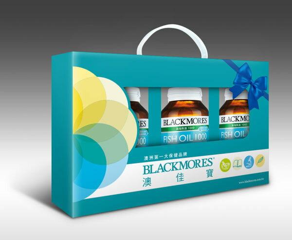 【澳佳寶】深海魚油禮盒(深海魚油60顆*3瓶) 0