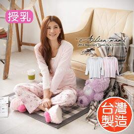 ☆愛戀小媽咪.孕婦裝☆【R7580】台灣製.保暖彈性蕾絲提花哺乳衛生衣~L/XL