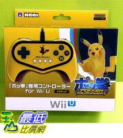 Pokemon:精靈寶可夢到(現金價) HORI原廠 Wii U 神寶拳 皮卡丘 配色版 有線控制器手把 神奇寶貝